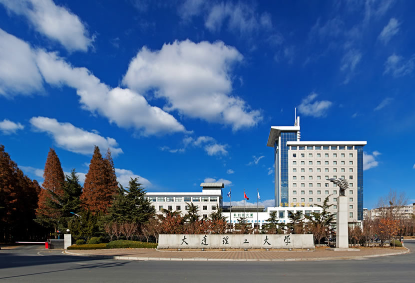 Dalian University of Technology Study in China Apply Now-CUESC